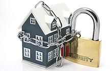 Охранная сигнализация домов, котеджей