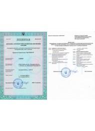 Лицензии на оказание услуг Бастион М